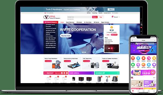 工业器械行业电商系统开发-VITAL
